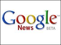 Google news penalizza le testate giornalistiche? Abuso di posizione dominante