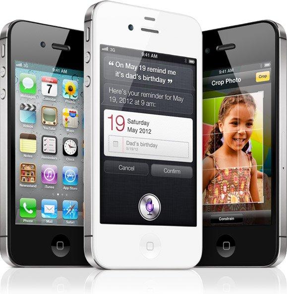 iPhone 4S: è davvero nuovo o è solo una rivisitazione del vecchio?