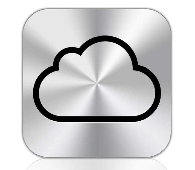 I rischi del cloud server