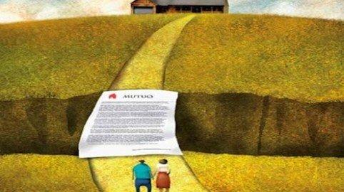Sospensione mutui prima casa: fondo di solidarietà per famiglie in difficoltà