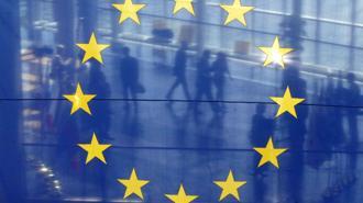 Bandi di concorso dell'UE: da oggi tradotti anche in italiano
