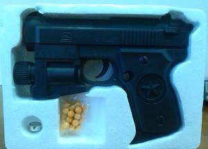 La pistola laser per bambini con laser dannoso