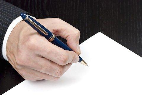 Citazione senza firma: è valida?