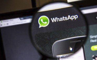 Qualcuno sta spiando nel tuo WhatsApp: scatta la foto all'intruso