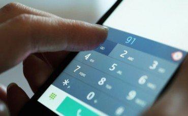 Quando e come accedere ai tabulati telefonici di un'altra persona?