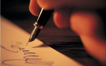 È valido il contratto formato con una sigla?