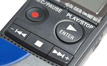 Lasciare un registratore in una stanza e andarsene è lecito?
