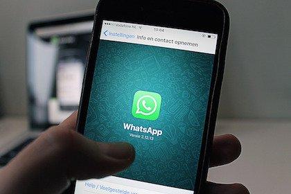 Molestie e ingiurie con sms: la provocazione è una giustificazione?
