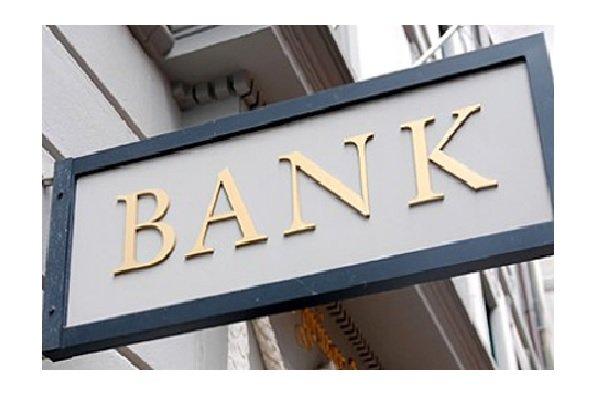 Quando querelare una banca