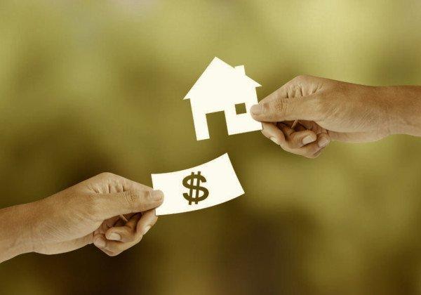 Se vendo la casa perdo l'integrazione al minimo?