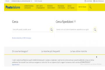 Estratto Poste Italiane: può provare la notifica?