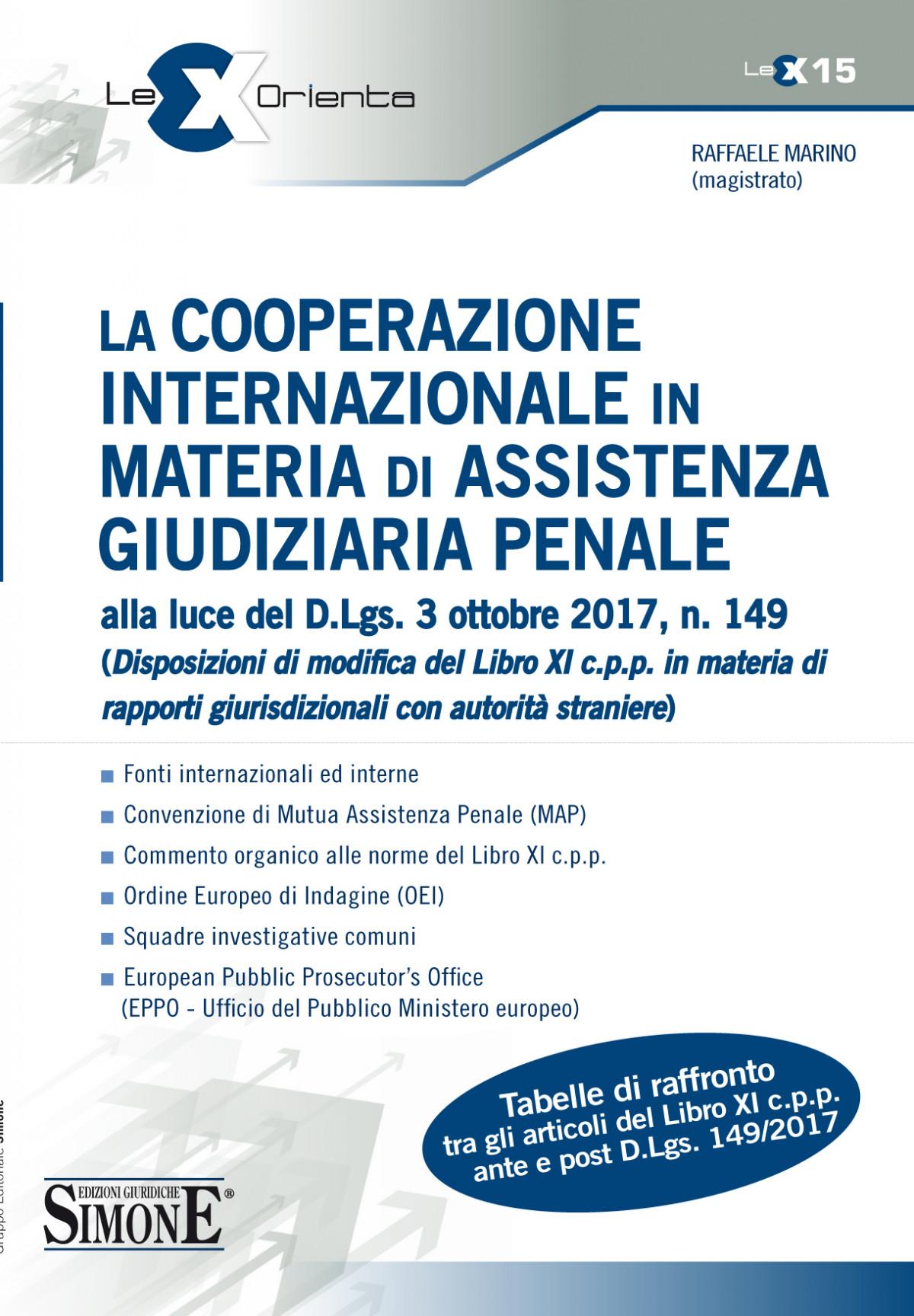 La cooperazione internazionale in materia di assistenza giudiziaria penale