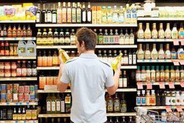 Packaging come strumento di marketing: informazione o manipolazione?