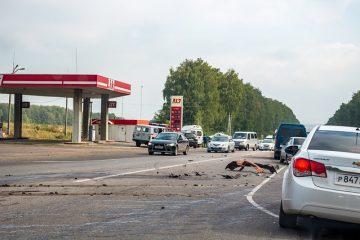 Insidia stradale e responsabilità della Pubblica amministrazione