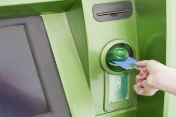 Come evitare che bancomat si smagnetizzi