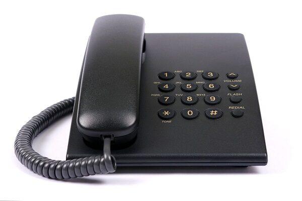 La nuova bolletta telefonica