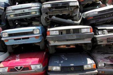 Radiazione veicolo dal Pra: quando avviene?