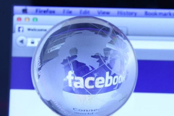 Come segnalare una pagina Facebook