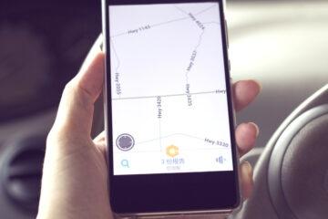 È legale localizzare un cellulare?