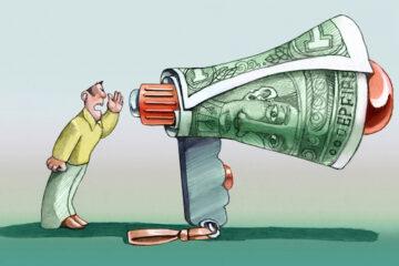 Cosa si intende per reddito complessivo lordo?