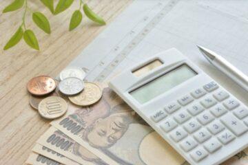 Cassa integrazione e stipendio: cosa cambia in busta paga?