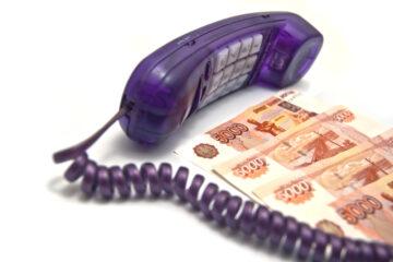 Posso cambiare gestore telefonico se sono moroso?